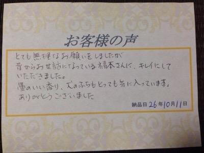 IMG_3478-0.JPG